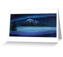 NIGHT GROOMING Greeting Card