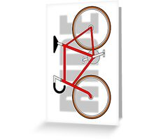 The Bicycle. Greeting Card