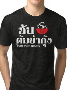 I Love (Heart) Tom Yum Goong ~ Thai Food Tri-blend T-Shirt
