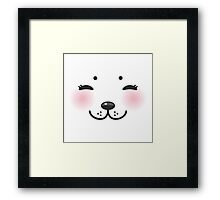 Seal baby face Framed Print