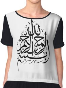 Basmallah: In the name of God, Most Merciful, Most Gracious Chiffon Top