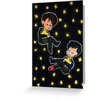 star boys Greeting Card