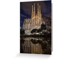 Sagrada Familia Barcelona Greeting Card