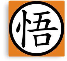 Goku's kanji Canvas Print