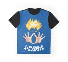 Burning Attack - Trunks Graphic T-Shirt