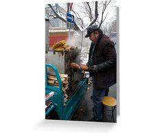Street Vendor Greeting Card