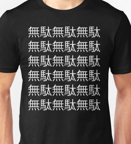 JoJo's Bizarre Adventure - MUDA MUDA MUDA - White Unisex T-Shirt