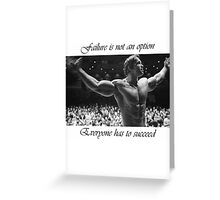Arnold motivation Greeting Card
