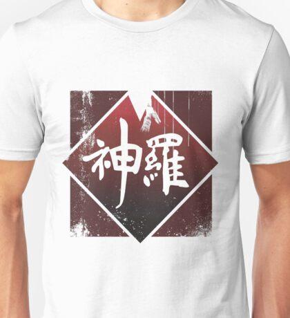 Shinra Electric Power Company Unisex T-Shirt