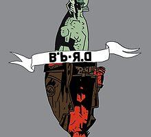 BPRD alt by go-anna40