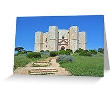 Castle Del Monte - Apulia - Italy Greeting Card
