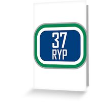 Rick Rypien RYP 37 Greeting Card