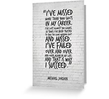 I've missed more than 9000 shots... Michael Jordan Inspirational Quote Greeting Card