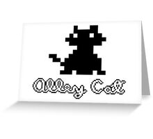 ALLEY CAT - DOS PC GAME Greeting Card