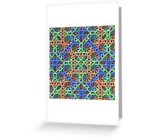 Knitted One - 3-D Fractal Greeting Card