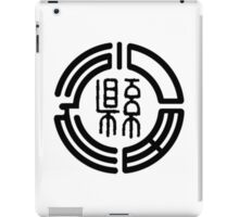 Unofficial Emblem of Fukushima  iPad Case/Skin