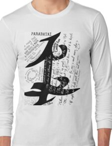 Parabatai Rune with quotes and Oath Long Sleeve T-Shirt