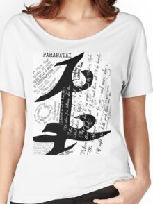 Parabatai Rune with quotes and Oath Women's Relaxed Fit T-Shirt