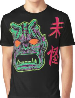 Awaken the Gorgon Graphic T-Shirt