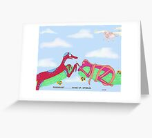 WHEN PIGS FLY Greeting Card
