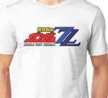 Mobile Suit Gundam ZZ - Logo Unisex T-Shirt