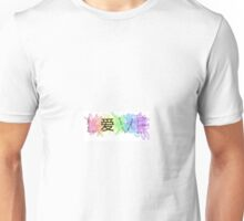 Language of Love Unisex T-Shirt