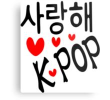 I LOVE KPOP in Korean language txt hearts vector art  Metal Print