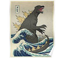 The Great Godzilla off Kanagawa Poster