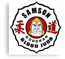 Brock Samson - Blood Judo - The Venture Brothers Canvas Print