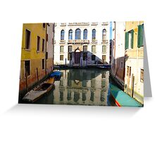 All About Italy. Venice 15 Greeting Card