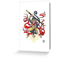 Monkey King Greeting Card