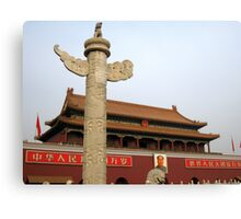 Pillar of Beijing Canvas Print