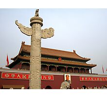 Pillar of Beijing Photographic Print
