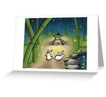 Summer evening Greeting Card