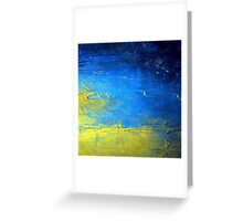 Abstract Yellow and Blue Diptych SIRIUS Holly Anderson Artist Greeting Card
