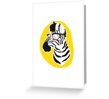 Yellow Stripes Greeting Card