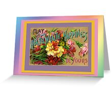 Retro Birthday Card With Flowers Greeting Card