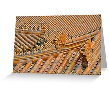 Chinese Temple Roof Abstract Greeting Card