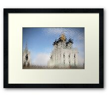 looming Russian church  Framed Print