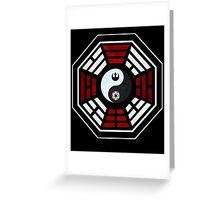 star wars yin yang version 4  Greeting Card