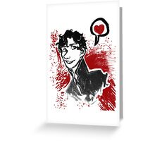Sherlock Holmes- Red Version Greeting Card
