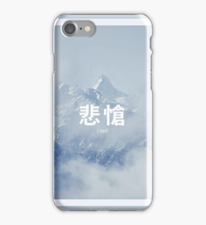 hey dude can you pass the mountain (sa)dew iPhone Case/Skin