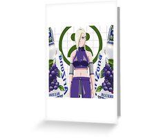 Ino Greeting Card
