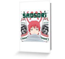 Sasori Greeting Card