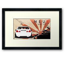 Lexus GS300 / Toyota Aristo Japanese Rising Sun Framed Print