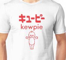 Kewpie Lover's Katakana Unisex T-Shirt