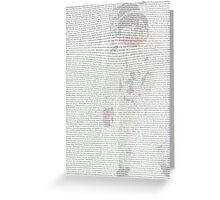 Apollo 11 Transcript Greeting Card