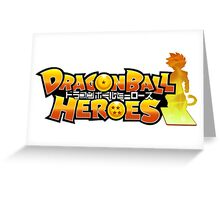 D.B. heroes Greeting Card