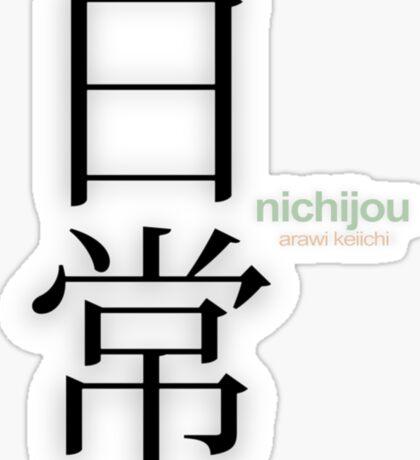 Nichijou (everyday life) Sticker