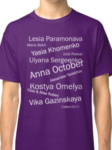 BEST OF EASTERN EUROPEAN FASHION DESIGNERS Classic T-Shirt
